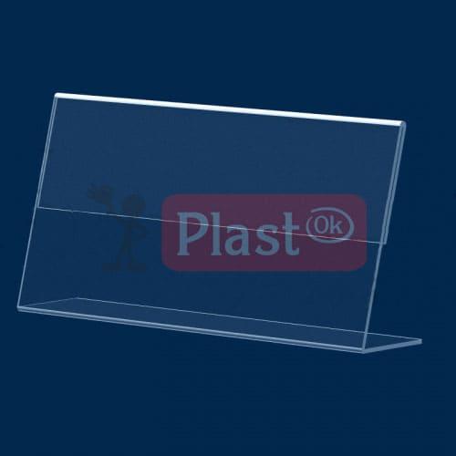 Горизонтальний менюхолдер формату DL