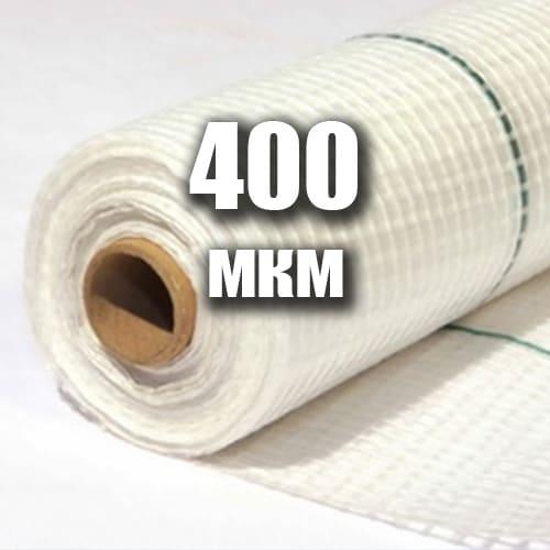 Армована 400мкм  плівка теплична , 3м. ширина, довжина (10/12/15/20/25м), м.п