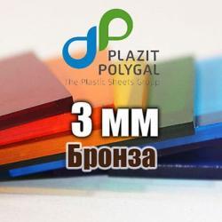 Лист бронзового монолітного полікарбонату 2.05х3.05м (MONOGAL), 3мм