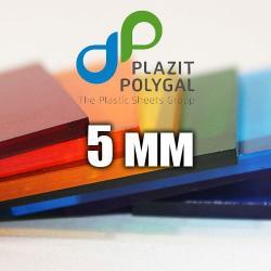 Лист монолітного полікарбонату 2.05х3.05м (MONOGAL), 5мм