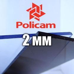 Лист прозорого монолітного полікарбонату 2.05х3.05м (POLICAM), 2мм