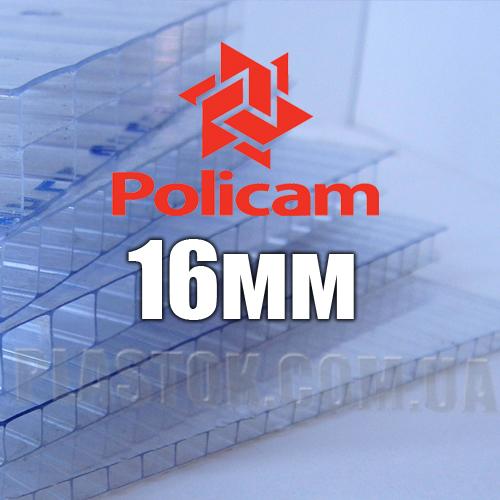 Лист стільникового полікарбонату прозорого (POLICAM), 16 мм