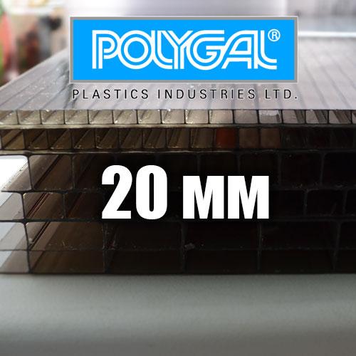 Лист бронзового стільникового полікарбонату 2.1х6м (POLYGAL), 20мм
