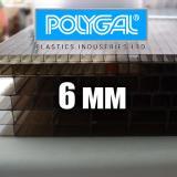 Лист бронзового стільникового полікарбонату 2.1х6м (POLYGAL), 6мм