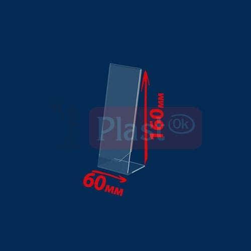 Вертикальна підставка під цінник 60х160мм