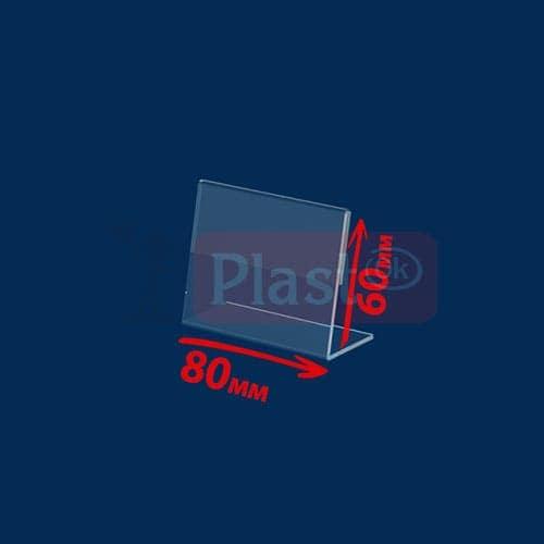 Цінникоутримувачі 80х60