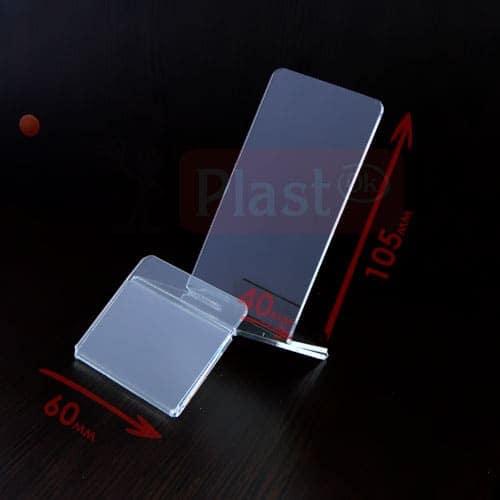 Підставка для мобільного телефону з цінником